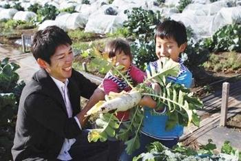 Japan_arukikata_17165_2.jpg