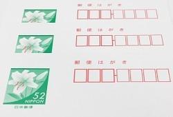Mainichi_20170129k0000m040095000c_1.jpg