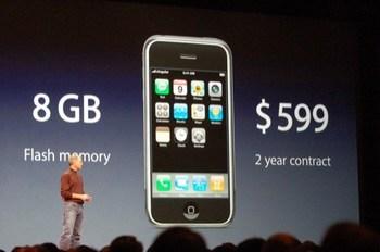 iPhone-2007-release.jpg